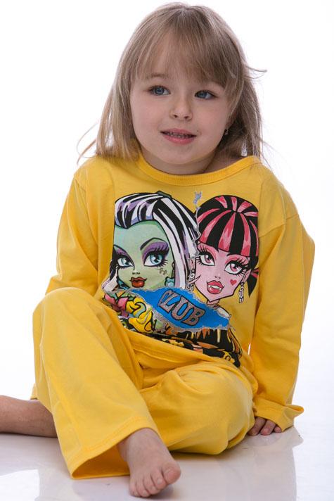 Pyžamo Monster high
